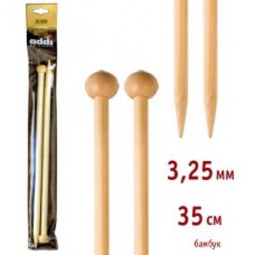 Addi 500-7/3.25-35 спицы бамбук