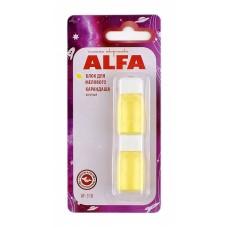 Alfa AF-318 блок для мелового карандаша желтый
