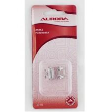 Aurora AU 113 лапка роликовая