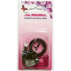 Aurora AU120 устройство для шитья узоров