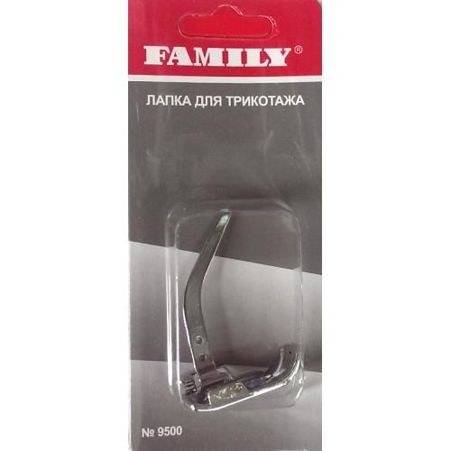 Family 9500 лапка для трикотажа