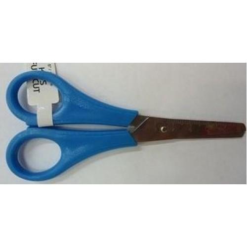 Hemline B4823 ножницы детские