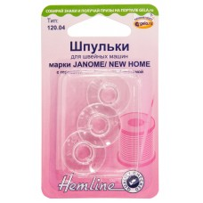 Hemline 120.04 шпульки для janome