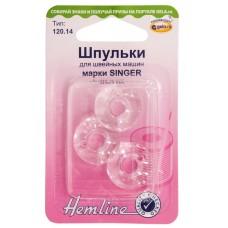 Hemline 120.14 шпульки для singer пластик