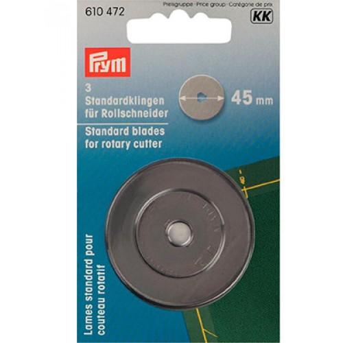 Prym 610472 лезвие для дискового ножа 45 мм